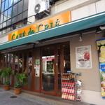 カフェ・ド・クリエ - 麻布十番商店街の中