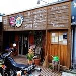 サンドイッチ食堂MotorTown99 - 外観