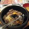 カヤグム - 料理写真:石焼プルコギビビンバ500円