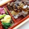 柿安ダイニング - 料理写真:牛めし