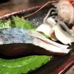 AGURI GOOD MOON - 〆鯖