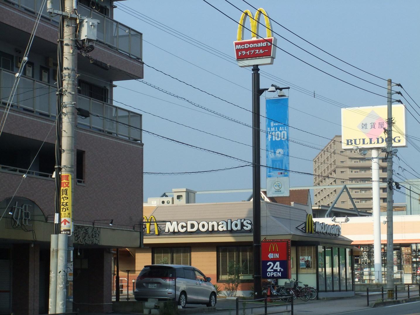 マクドナルド 那珂川店