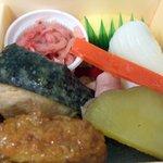 なだ万厨房 - 四月弁当 葵 (¥2100)