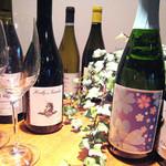 クラゲストア - 各種bioワイン グラス700円(税抜)〜