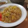 きりん - 料理写真:懐かしい味の、チャーハン