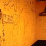 酒肆 門 -