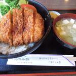 藤屋食堂 - ロースカツ丼