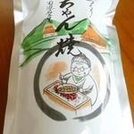 MAIKO茶ブティック - ばあちゃん焼