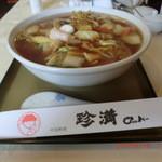 中国料理 珍満 - 珍満麺