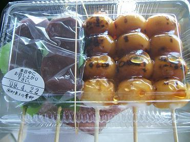 御菓子司 青柳 伊奈町店