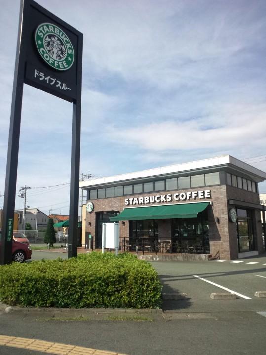スターバックス・コーヒー 熊本光の森ロードサイド店
