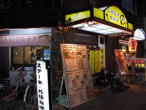 https://tabelog.ssl.k-img.com/restaurant/images/Rvw/14700/14700539.jpg