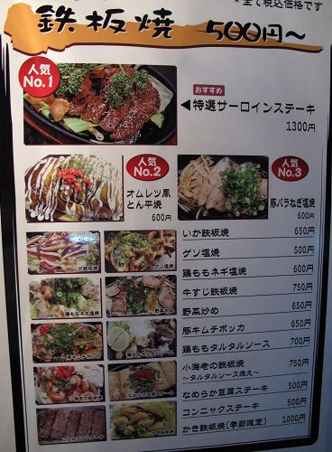 https://tabelog.ssl.k-img.com/restaurant/images/Rvw/14700/14700542.jpg