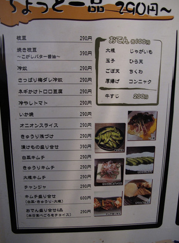 https://tabelog.ssl.k-img.com/restaurant/images/Rvw/14700/14700543.jpg