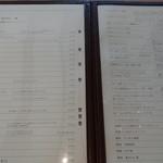 ナガラガワベジーズ カフェアンドマルシェ - NAGARAGAWA Vegee's (岐阜市)