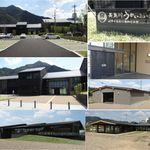ナガラガワベジーズ カフェアンドマルシェ - NAGARAGAWA Vegee's は長良川うかいミュージアム・岐阜市長良川伝承館の2階(岐阜市)
