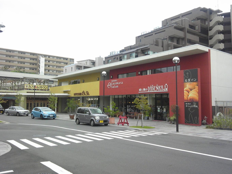 ダーシェンカ ーYouー(大高店)