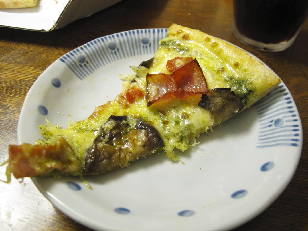 ドミノ・ピザ 高松栗林店