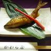 かわら屋 - 料理写真:かわら屋 の 黄金鮎! 一尾入魂で8時間かけて仕上げます。