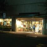 コートヤード・マリオット銀座東武ホテル - ホテルの入り口