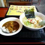 ラーメン茶湖 - ホッキラーメン半ホッキカレーセット(1,000円)