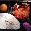 キッチン DIVE - 料理写真:なんと¥210弁当だぜ~