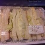 14766389 - サンドイッチです