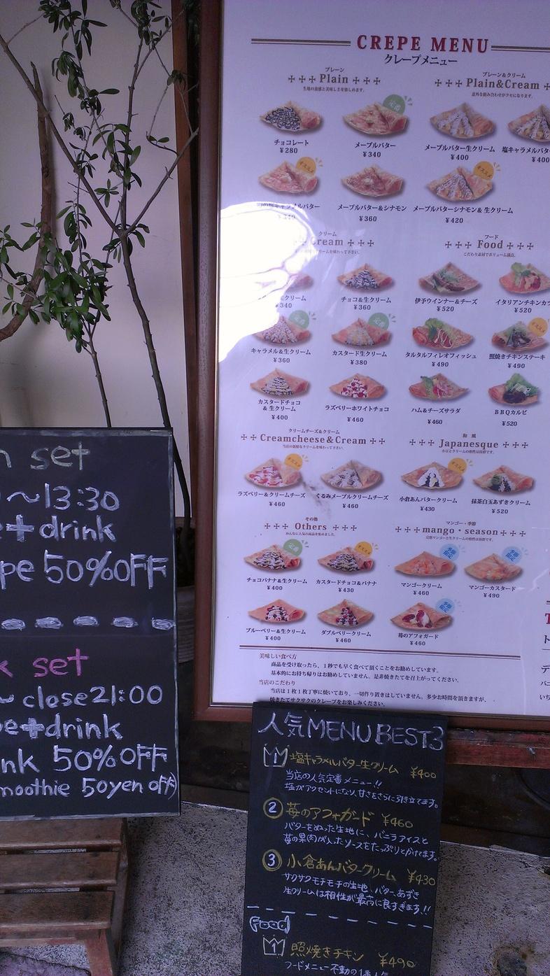 ココ 東雲店