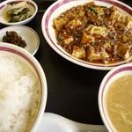 福来苑 - マーボー豆腐定食