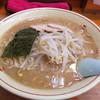 ホープ軒本舗 - 料理写真: