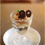 ピュア カフェ - ひよこまめのモンブラン