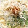 博多もつ鍋 串焼 九州料理 一九 つくば総本店 - 料理写真:当店自慢のもつ鍋!味は濃厚博多味噌・こく旨九州醤油・あっさり汁炊きの3種類から選べます!!