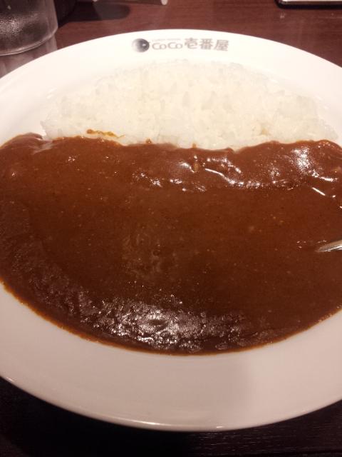CoCo壱番屋 JR桜木町駅前店