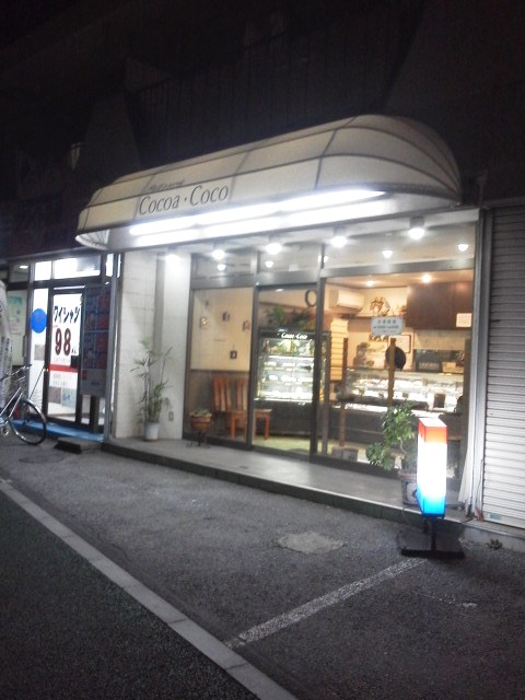 ココア・ココ