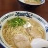 らーめん八 - 料理写真:ネギとチャーシューがのったらーめん480円