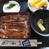 うな誠 - 料理写真:うな重上2200円