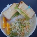 カフェポンテ - 日替りサンドイッチセット