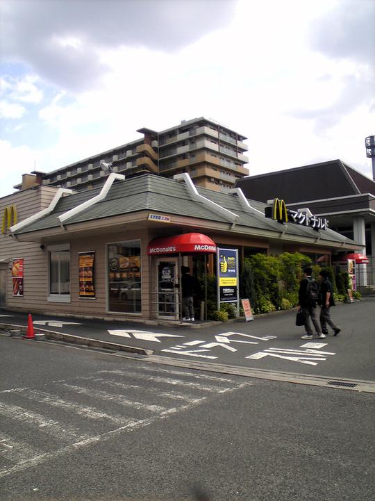 マクドナルド 東大阪岩田店