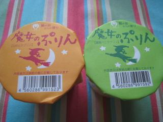 大竹菓子舗 十和田通り店