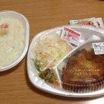 ほっともっと - チキン南蛮弁当ごはん小盛440円(第一回投稿分②)