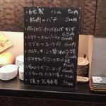 炭火ぶた串焼 風味堂 - 店内メニュー