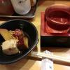 ぶんぶく - 料理写真:「百春」雄山錦使用直汲み純米無濾過生原酒