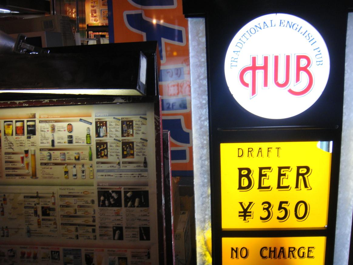 HUB なんば戎橋店