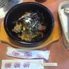 ひまわり - 料理写真:【ランチ】ビピンバ