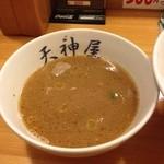 14916404 - スープ