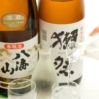 日本酒取り揃えております