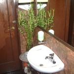 和楽 - お手洗い