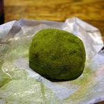 Kirinomorikashikoubou - 料理写真:霧の森大福