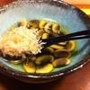 欅屋 びくら - 料理写真:先付け(ひたし豆)