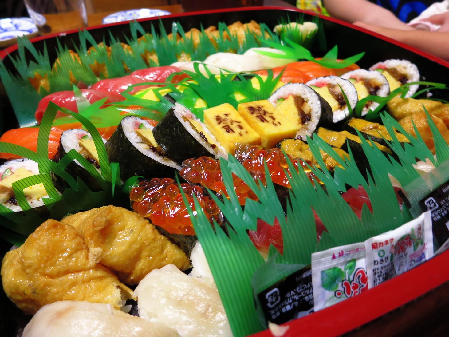 寿司ざんまい 古賀店